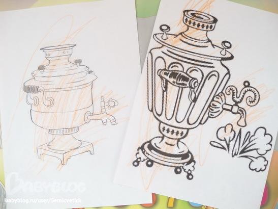 картинки масленица рисунки карандашом