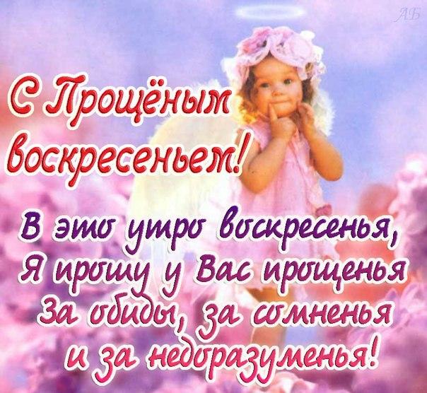 http://vesnabliny.ru/wp-content/uploads/2015/06/x_0f53e5fe.jpg